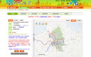 查詢道路用地及土地價值和公告現值-步驟1