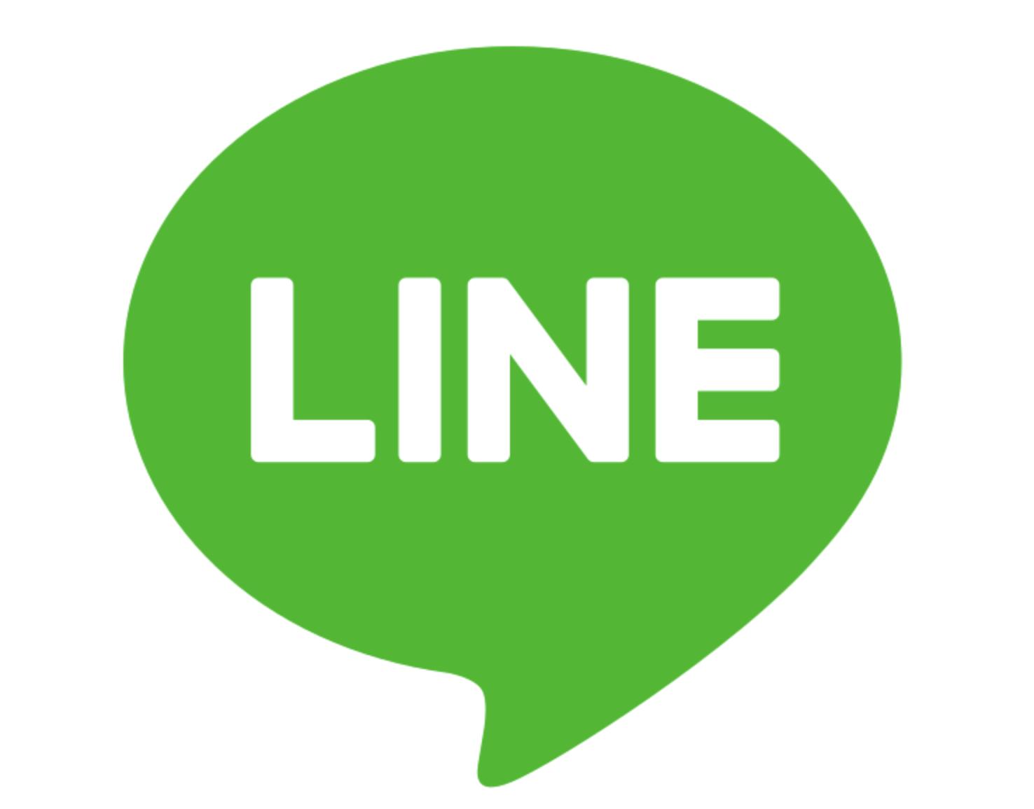 道路用地買賣Line聯繫